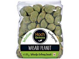 Hochgenuss Wasabi Peanut