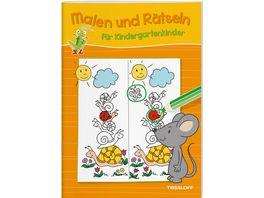 Malen und Raetseln fuer Kindergartenkinder Orange Suchen Zaehlen Zuordnen Verbinden ab 3 Jahren