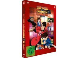 Lupin the 3rd vs Detektiv Conan The Movie Limited Edition