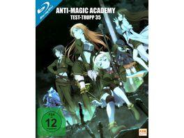 Anti Magic Academy Test Trupp 35 Gesamtedition Episode 01 12 3 BRs
