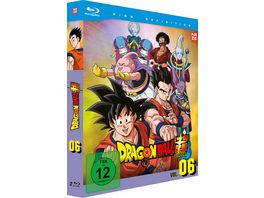 Dragon Ball Super Blu ray Box Vol 6 Episoden 77 95 2 BRs