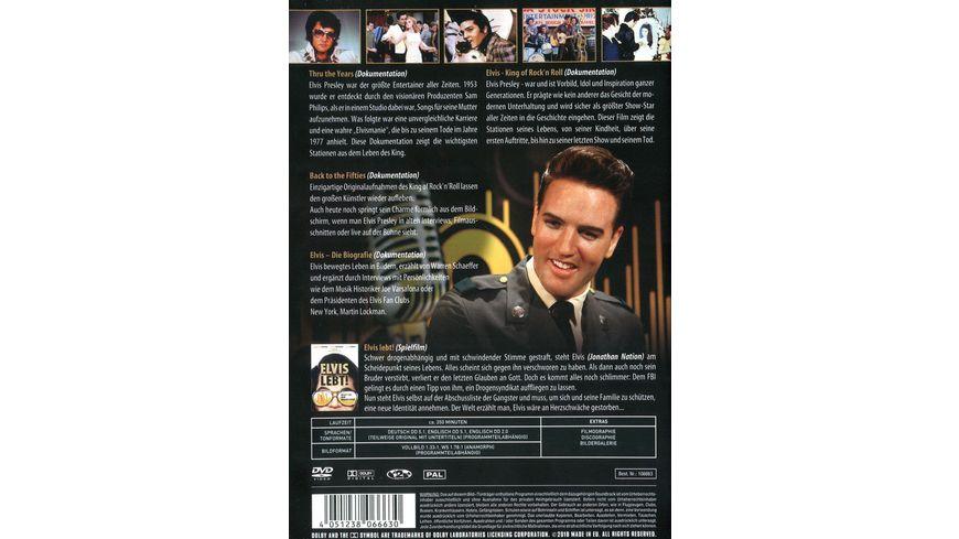 Elvis The Legend Edition 2 DVDs
