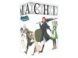 Danmachi Gesamtausgabe DVD Box 4 DVDs