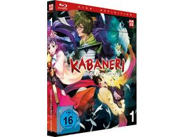 Kabaneri of the Iron Fortress Blu ray Vol 1