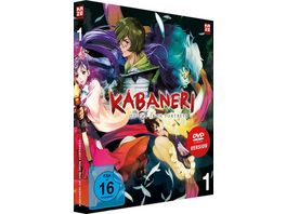 Kabaneri of the Iron Fortress DVD Vol 1