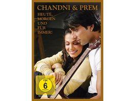 Chandni und Prem Heute morgen und fuer immer Ek Vivat aisa bhi