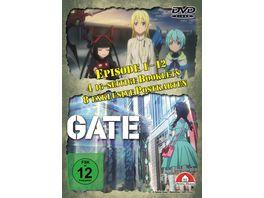 Gate 1 Staffel Gesamtausgabe DVD Box 4 DVDs