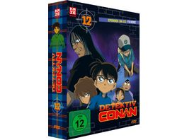 Detektiv Conan TV Serie DVD Box 12 Episoden 308 333 5 DVDs