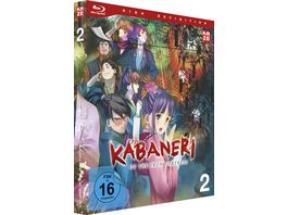 Kabaneri of the Iron Fortress Blu ray Vol 2