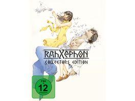 RahXephon Collector s Edition Gesamtausgabe DVD Box 5 DVDs