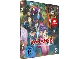 Kabaneri of the Iron Fortress DVD Vol 2