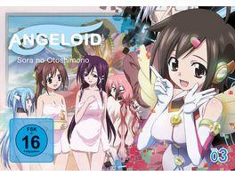 Angeloid Sora no Otoshimono DVD Vol 3