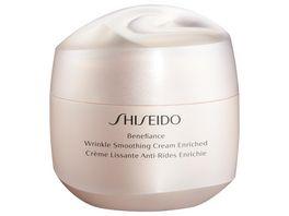 SHISEIDO Benefiance Wrinkle Smoothing Cream Enriched Sondergroesse