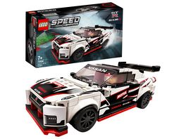 LEGO Speed Champions 76896 Nissan GT R NISMO