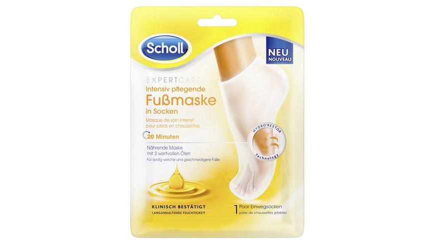 Scholl ExpertCare Intensiv pflegende Fussmaske mit 3 wertvollen Oelen