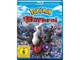 Pokemon 10 Der Aufstieg von Darkrai