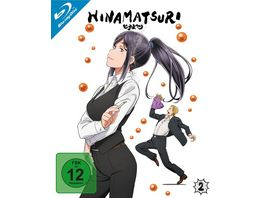 Hinamatsuri Volume 2 Episode 05 08