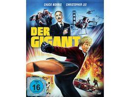 Der Gigant An Eye for an Eye Mediabook Cover B DVD