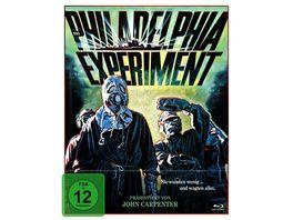 Das Philadelphia Experiment Mediabook DVD Bonus DVD