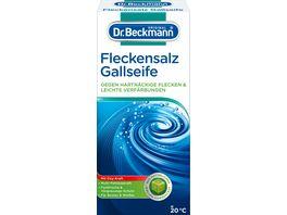 Dr Beckmann Fleckensalz Gallseife