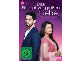 Das Rezept zur grossen Liebe Zindagi Ki Mehek Box 5 Folge 81 100 3 DVDs