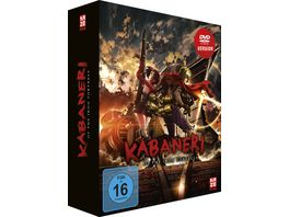 Kabaneri of the Iron Fortress DVD Vol 3 Sammelschuber Limited Edition