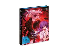 Fate stay night Heaven s Feel II Lost Butterfly