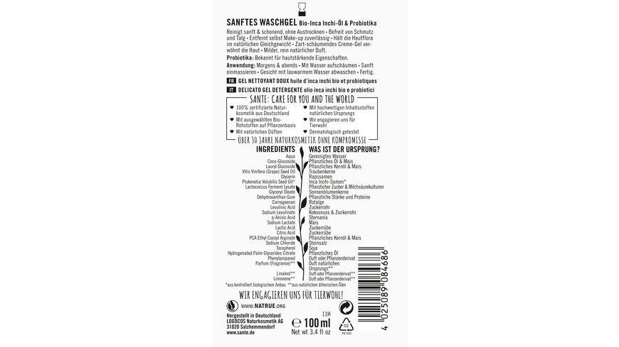 SANTE Sanftes Waschgel Bio Inca Inchi Oel Probiotika