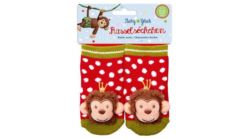Die Spiegelburg Schnuffeltuch Affe BabyGlueck