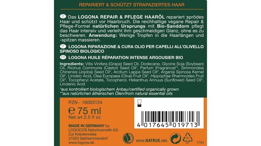 LOGONA Repair Pflege Haaroel Bio Sanddorn