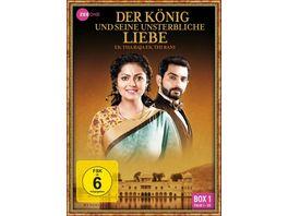 Der Koenig und seine unsterbliche Liebe Ek Tha Raja Ek Thi Rani Box 1 Folge 1 20 3 DVDs