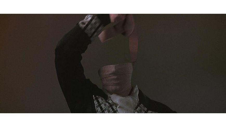 Jagd auf einen Unsichtbaren Memoirs of an Invisible Man Mediabook Blu ray DVD