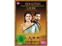 Der Koenig und seine unsterbliche Liebe Ek Tha Raja Ek Thi Rani Box 11 Folge 201 220 3 DVDs