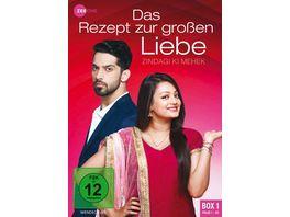 Das Rezept zur grossen Liebe Zindagi Ki Mehek Box 1 Folge 1 20 3 DVDs