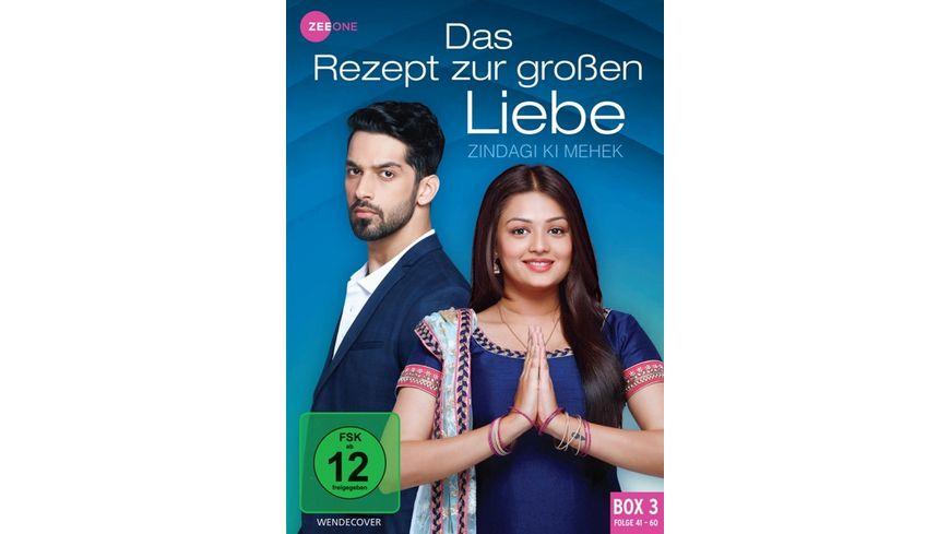 Das Rezept zur großen Liebe - Zindagi Ki Mehek (Box 3) (Folge 41-60)  [3 DVDs]