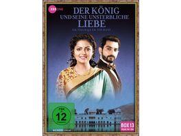 Der Koenig und seine unsterbliche Liebe Ek Tha Raja Ek Thi Rani Box 13 Folge 241 260 3 DVDs