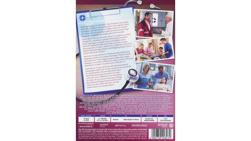 In aller Freundschaft Die jungen Aerzte Staffel 2 2 Folgen 64 84 7 DVDs