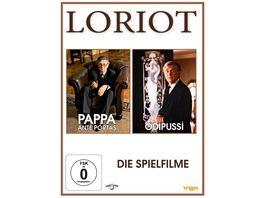 Loriot Die Spielfilme 2 DVDs