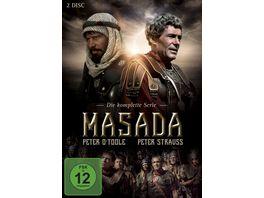 Masada Die komplette Serie 2 DVDs