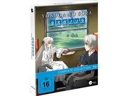 Yosuga No Sora Die Komplette Serie 4 BRs