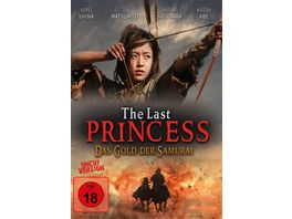 The Last Princess uncut