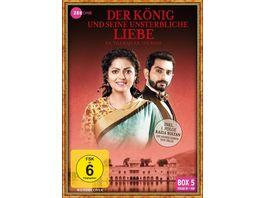 Der Koenig und seine unsterbliche Liebe Ek Tha Raja Ek Thi Rani Box 5 Folge 81 100 3 DVDs