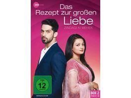 Das Rezept zur grossen Liebe Zindagi Ki Mehek Box 2 Folge 21 40 3 DVDs