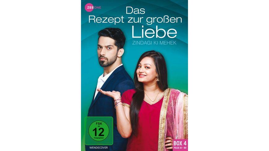 Das Rezept zur großen Liebe - Zindagi Ki Mehek (Box 4) (Folge 61-80)  [3 DVDs]