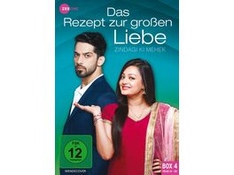 Das Rezept zur grossen Liebe Zindagi Ki Mehek Box 4 Folge 61 80 3 DVDs