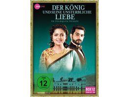 Der Koenig und seine unsterbliche Liebe Ek Tha Raja Ek Thi Rani Box 12 Folge 221 240 3 DVDs