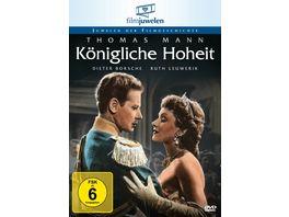 Thomas Mann Koenigliche Hoheit Filmjuwelen