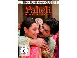 Paheli Die Schoene und der Geist Shah Rukh Khan Classics