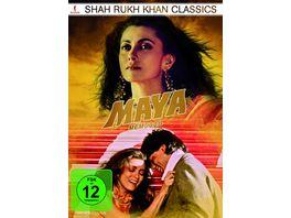 Maya Memsaab Shah Rukh Khan Classics