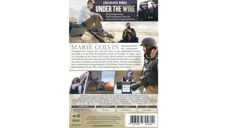A Private War Bonus DVD